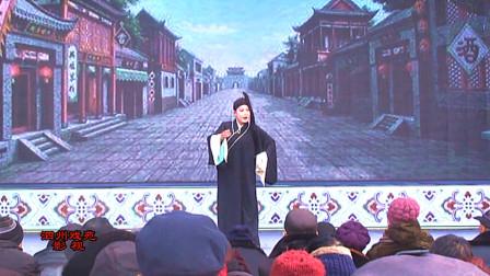 越调《王子龙私访》全场戏之四 唐河县心联心越调剧团演唱