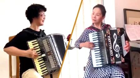 手风琴二重奏《手风琴波尔卡》演奏郑密佳谢红