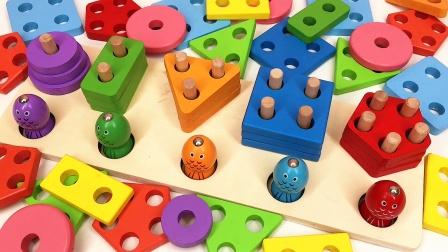 儿童积木套柱玩具 一起来认识各种形状和颜色