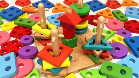 史上最难玩彩色套柱积木玩具 不信你来试试