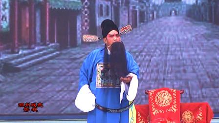 越调《王子龙私访》全场戏之六 唐河县心联心越调剧团演唱