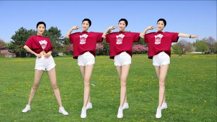 广场舞《我要变美丽》动感舞步,瘦身美体,跳出好身材!