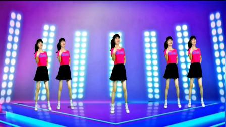 广场舞《心烦烦》动感舞步,瘦身美体,跳出好身材!