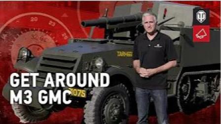 WOTNA 【坦克世界】在酋长的舱盖下:M3火炮运载车