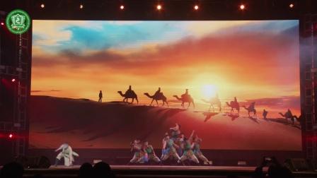 【带你看北音】艺术节舞蹈:《戈壁沙丘》