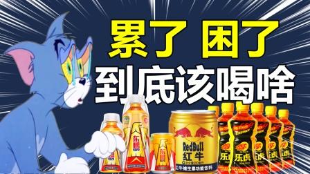 红牛内斗,东鹏捡漏,千年老二被广东人喝成了老大?