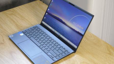 华硕灵耀14S体验:适合学生白领的轻薄高颜值笔记本电脑!