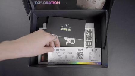 中国制造的心酸,市面上每四块手表就有一块用了海鸥机芯