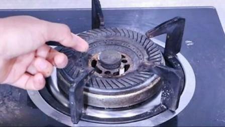 """今天才知道,燃气灶上有个""""小机关"""",动一动每年省下大笔燃气费"""