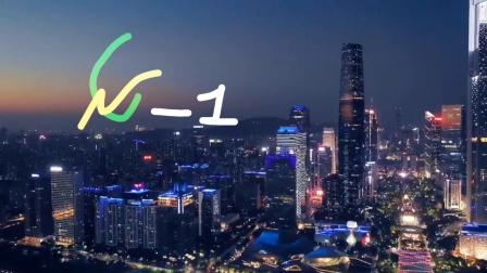 【架空电视】山楂广播电视台新闻综合频道宣传片(XZTV-1)宣传片