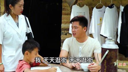 孩子暑假作业问题,俩公婆争吵起来