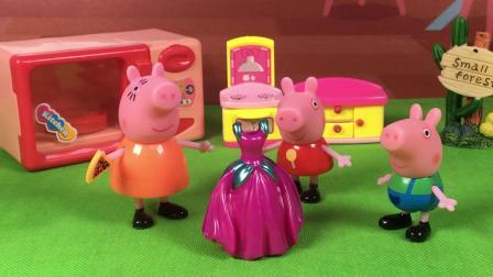 少儿玩具:佩奇乔治给猪妈妈惊喜