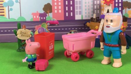 少儿玩具:猪妈妈总是让乔治去倒垃圾