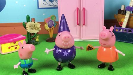 少儿玩具:猪爷爷来看乔治了,大孙子想吃什么猪爷爷都给买