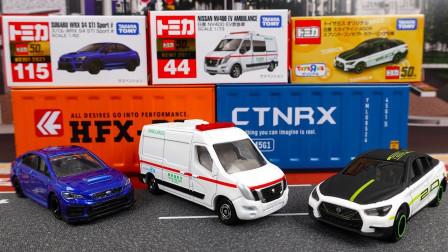 帅气的金属汽车模型玩具拆盒