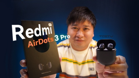 Redmi Airdots3 pro【值不值得买第506期】