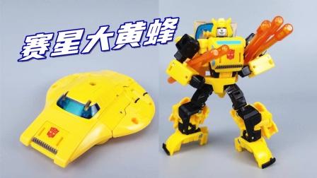 大黄蜂最初的样子?变形金刚BB系列赛星大黄蜂-刘哥模玩