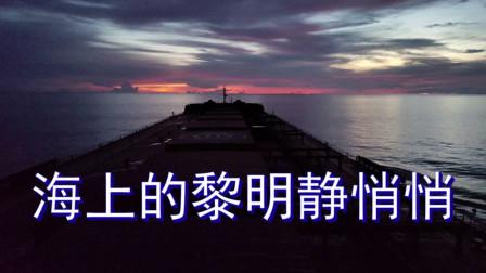 你要的海上日出,我拍了3个小时,结果还没拍到