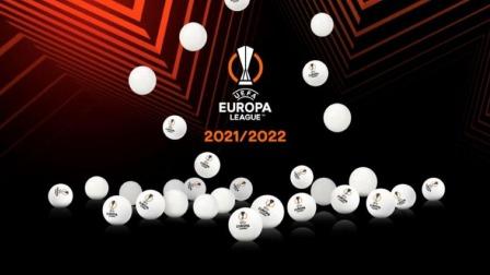 21-22赛季欧联杯宣传片