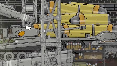 打造巨型坦克