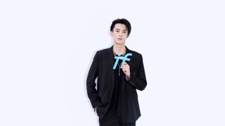 if 采访了王鹤棣~他想在校园剧中演怎样的角色?他觉得自己的篮球水平怎么样?一起来看完整版采访吧~