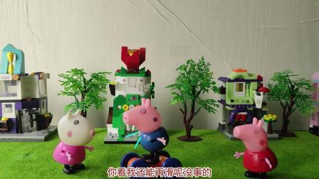玩具故事:小朋友们,你们觉得乔治做的对吗