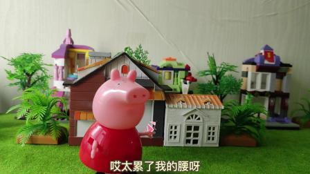 玩具故事:佩奇在给猪妈妈捶背呢