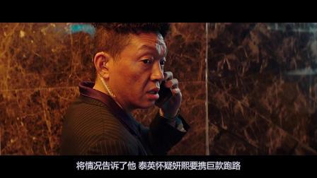 6亿现金让人性彻底堕落,为了钱不择手段,揭露人性丑恶的韩国片