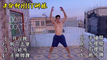坚持了1个月的瘦身操,从160瘦到130斤,瘦的都是内脏脂肪