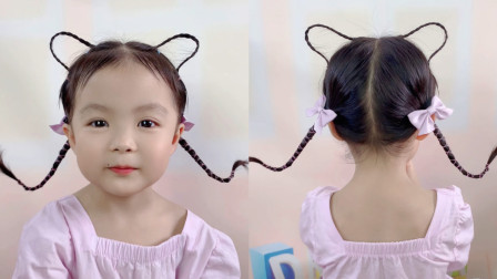 可爱兔耳朵翘翘辫发型,可爱极了,扎法也很简单
