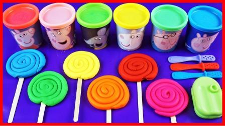 培乐多黏土手工棒棒糖玩具开蛋