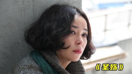 韩国放高利贷太狠了,还不上钱就拿身体来换,痛不欲生!犯罪电影