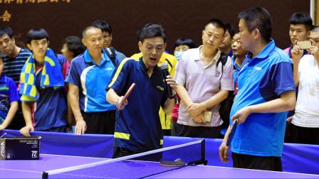 陆元盛教业余球友拉正手弧圈球:手腕手指发力很重要!