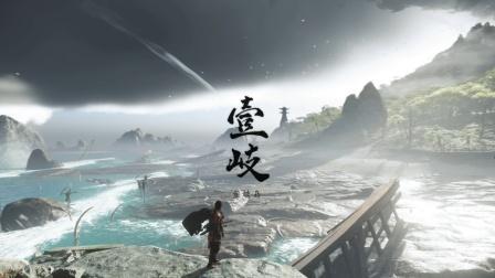 【舍长制造】对马岛之鬼 PS5导演剪辑版 试玩