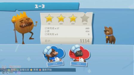 猴子_爱儿双人实况解说《煮糊了(分手厨房)》(第十八期):真的只有四五秒的余量吗?