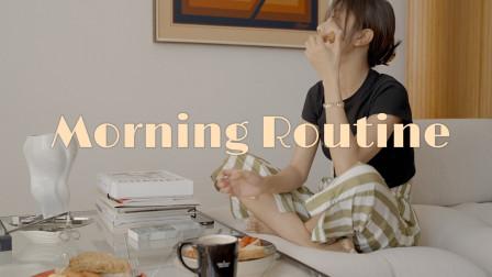 我的早晨是什么样的丨Morning Routine丨早餐护肤妆容丨Savislook