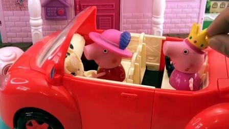 童年趣事: 小猪佩奇一家的故事开始了