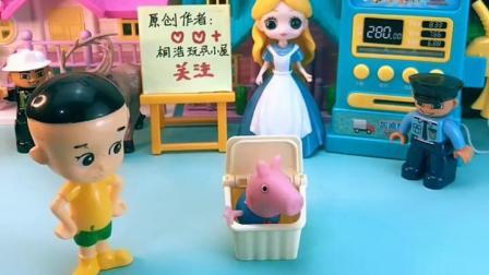 童年趣事: 小猪佩奇购物车