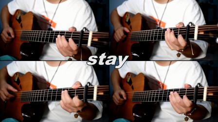 【潇潇指弹】吉他合奏系列合集1--约起你的小伙伴