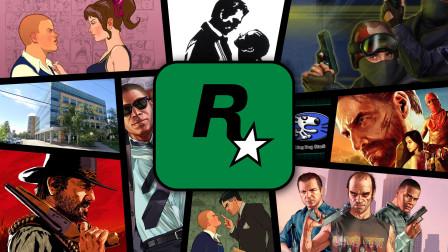 R星工作室竟开发过《反恐精英》?!校园GTA《恶霸鲁尼》的缔造者「游戏指南针」