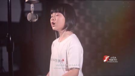 韩甜甜挑战李宇春,一首《和你一样》打动人心,高音一出逆天了