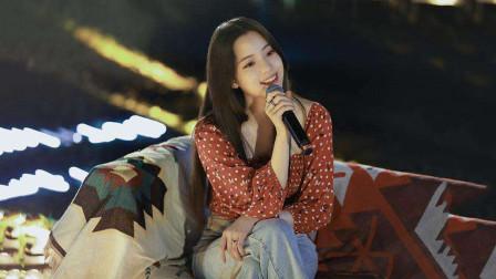 欧阳娜娜翻唱《放空》火爆全网,声音太甜美了,网友:爱了!