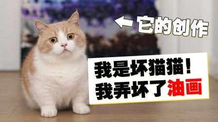 花1个月教5只猫画画,意外还原了世界名画?