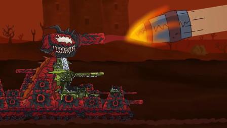 坦克动画:坦克的战争