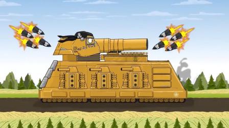 坦克动画:炮火连天的战斗