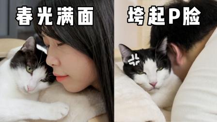 猫的区别对待能有多严重?看把人逼成啥样了!