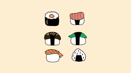 寿司简笔画 - 一步一步教你画