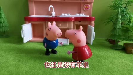 原来偷吃苹果的是猪爸爸