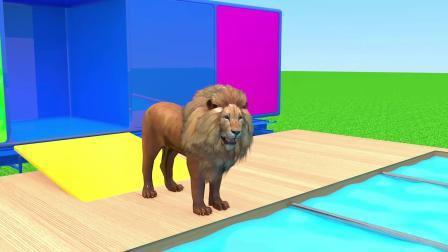 育儿动画:白马过河,穿过魔法隧道,变成小豹子上岸