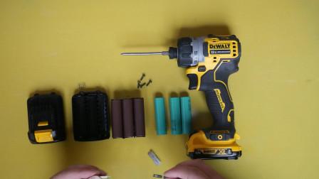 得伟充电扳手12V电池升级大容量 改装5级电量指示灯简直太酷了